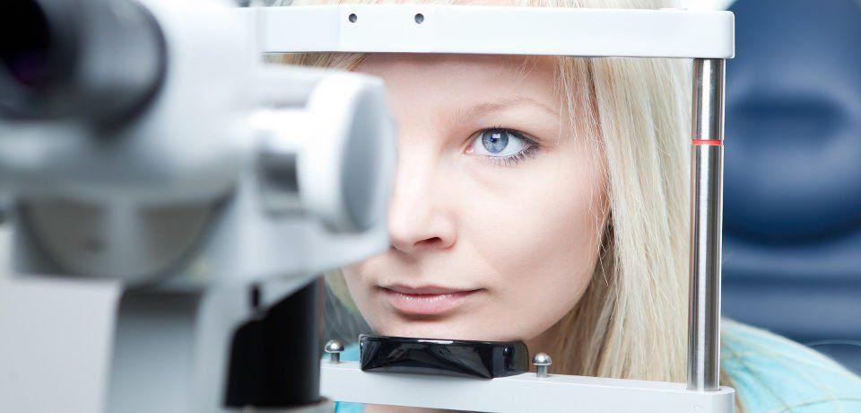 Заболевания глаз лечение травами thumbnail