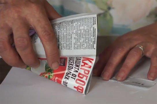 Карбафос для обработки княженики
